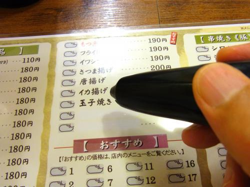 130802-024タッチペン(S)