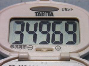 130810-261万歩計(S)