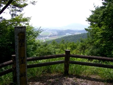 小谷山15