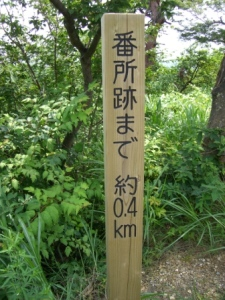 小谷山14