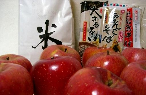 りんご便6