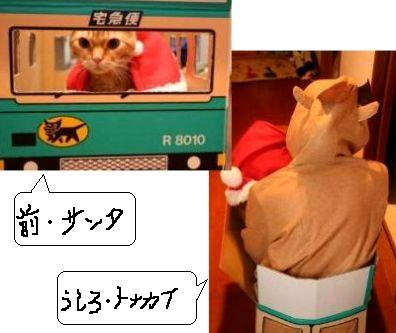 たける&ぷんママ