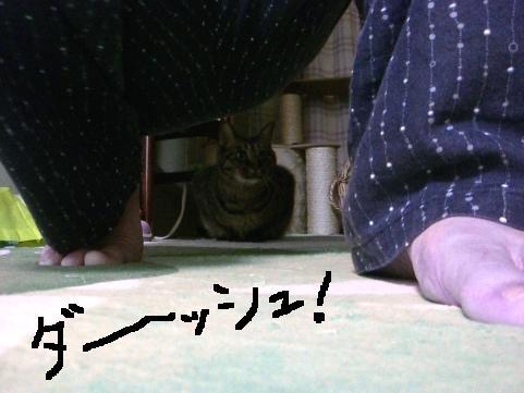 スクランブル1