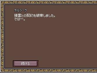 mabinogi_2010_12_12_007.jpg
