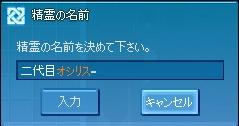mabinogi_2010_12_12_008.jpg