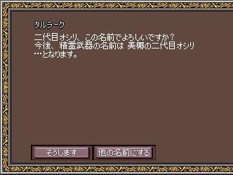 mabinogi_2010_12_12_009.jpg