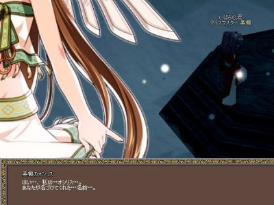 mabinogi_2010_12_12_013.jpg