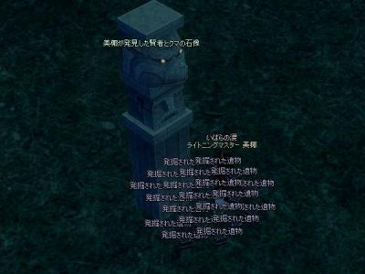 mabinogi_2011_03_06_002.jpg