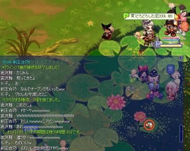 screenshot2092.jpg