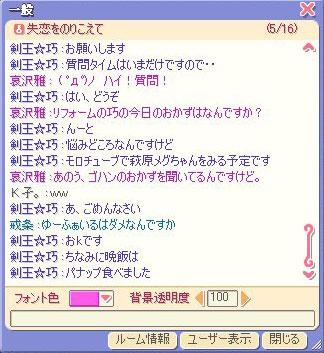 screenshot2106.jpg