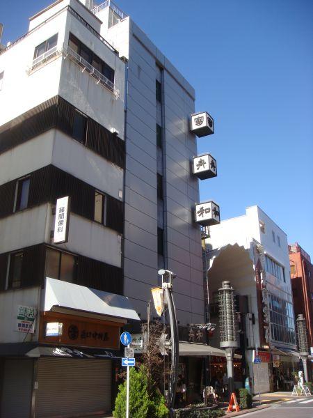 舟和の本店ビル