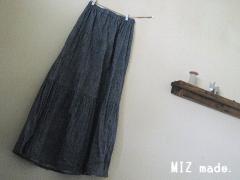 コットンリネンのマキシスカート