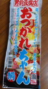 13.1豆腐