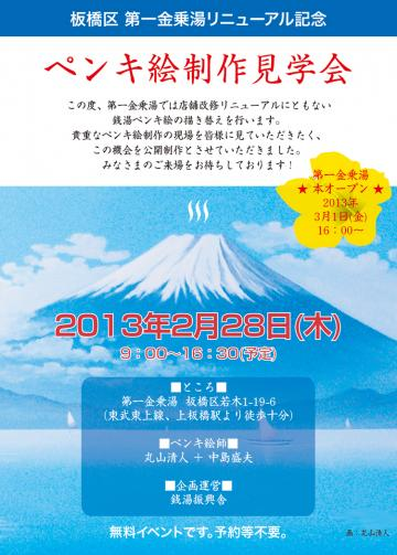 yufes07_convert_20130220172606.jpg
