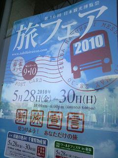 2010052808410000.jpg