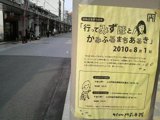 2010080115590000.jpg