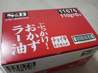 2010081921370000.jpg