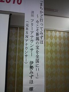 2010091512020000.jpg