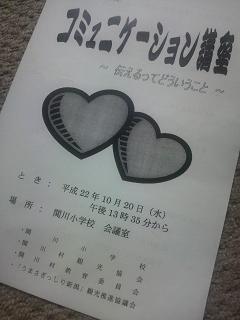 2010102018370000.jpg