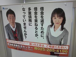 2010120215190000.jpg