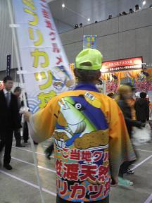 2010121112430000.jpg