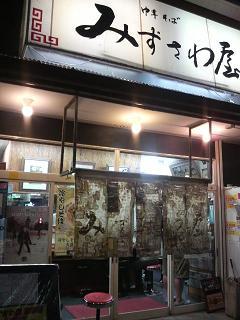 mizusawa2010072319200000.jpg