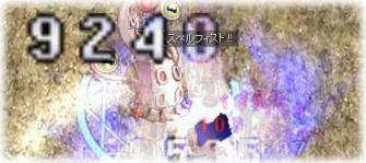 12_0701_001.jpg