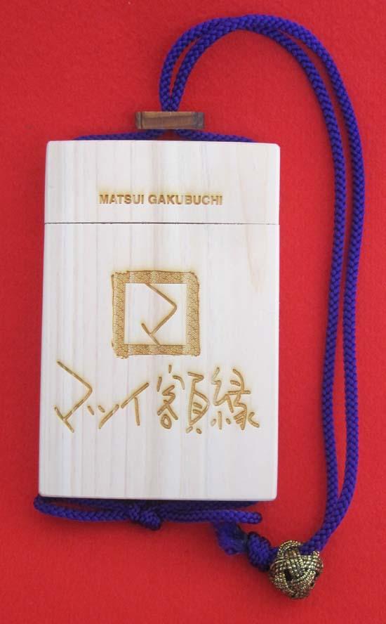 印籠名刺ケース 白木 社章 文字