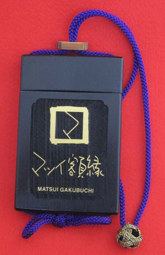 印籠名刺ケース 金 社章 文字