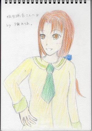 20120728(ありあさん)