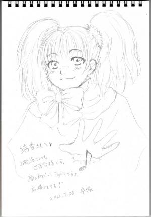 20120728(竜子さん)