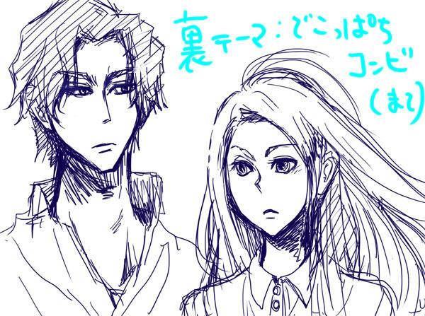 紗綾さんから、リディス&フリート