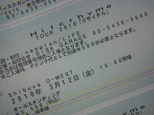 2010022318570000.jpg