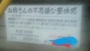 2011062311360000.jpg