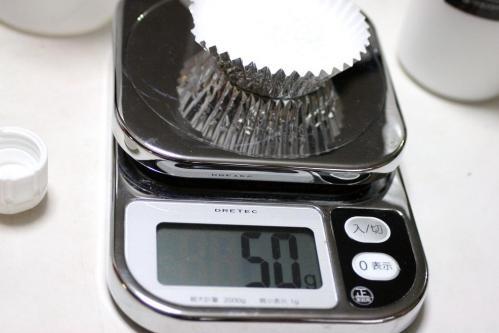 50gの炭酸カリウム粉末