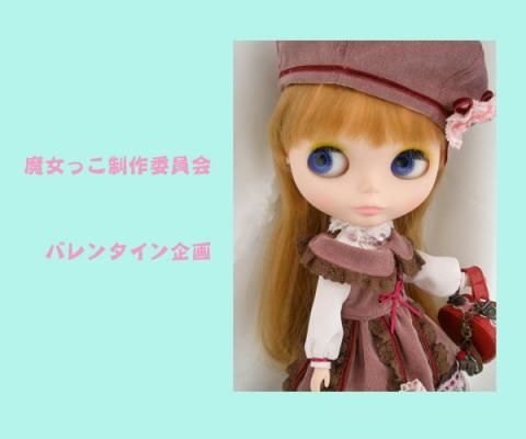 mayumiyuyamiu-img600x500-1328153319kvnmqp32758.jpg