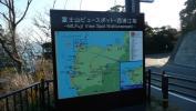 20120218戸田03