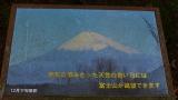 20131123修善寺53