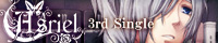 Asriel  「常しえの惑い 醒めし毒」