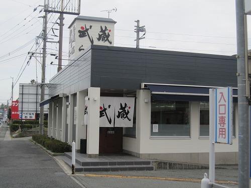 s-武蔵外見IMG_9677