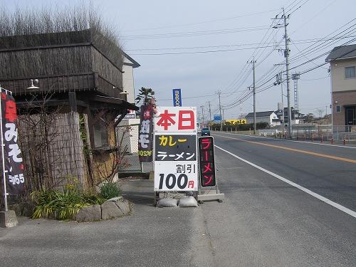 s-姉川外見2IMG_9831