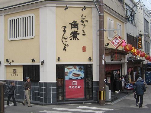 s-角煮外見IMG_0264