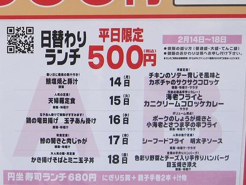s-クリオメニュー4IMG_0340改