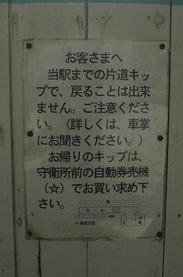 021 - コピー