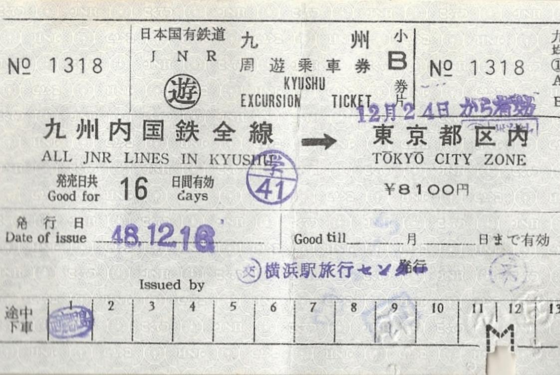スキャン0019a