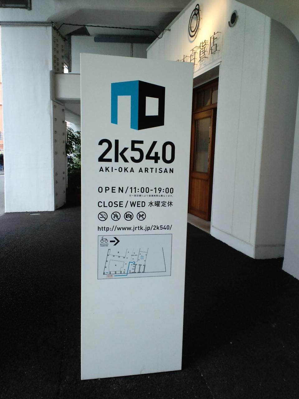 565.jpg