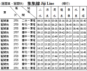 timetable_20120318121752.png