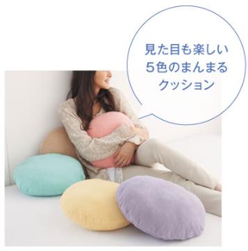 ふわふわ抱き枕