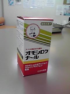 201106062120000.jpg