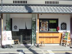 nagomiya.jpg